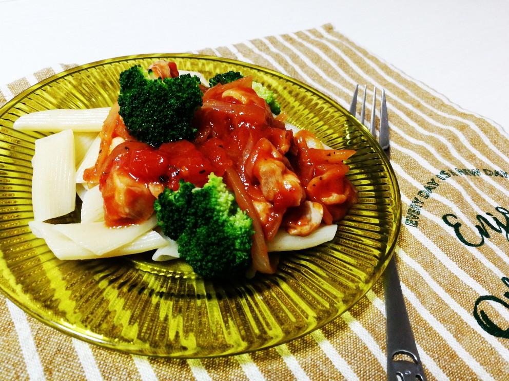 チキンとブロッコリーのトマトソースペンネ